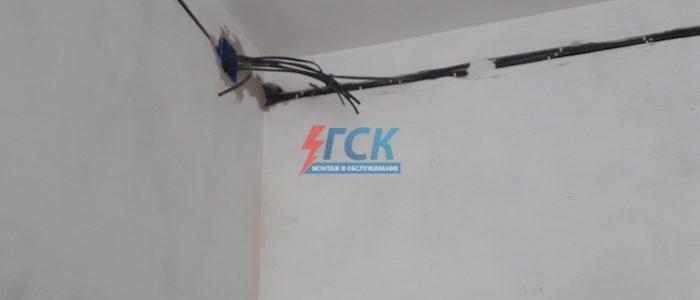 замена проводки в квартире
