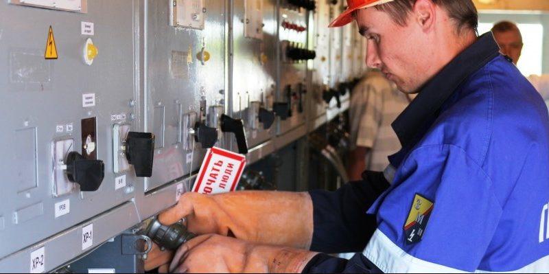 Оперативное обслуживание электроустановок