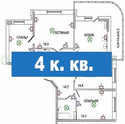 Электромонтажные работы в четырехкомнатной квартире
