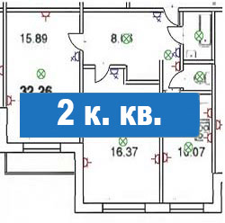 Электромонтажные работы в двухкомнатной квартире