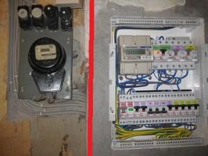 Замена электросчетчика: ГСК