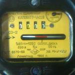 Замена электросчетчиков в Санкт-Петербурге