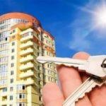 Памятка счастливым владельцам новых квартир
