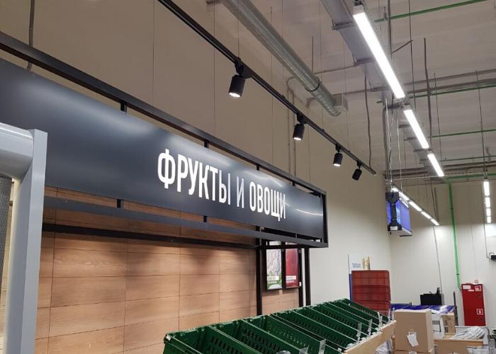 Монтаж трековых светильников в магазине